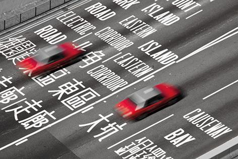 """Aluminium schilderij """"Red Hong Kong cabs"""" van Mondiart"""