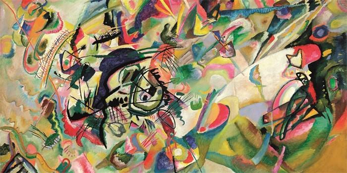 "Aluminium schilderij ""Composition No. 7"" van MondiArt"